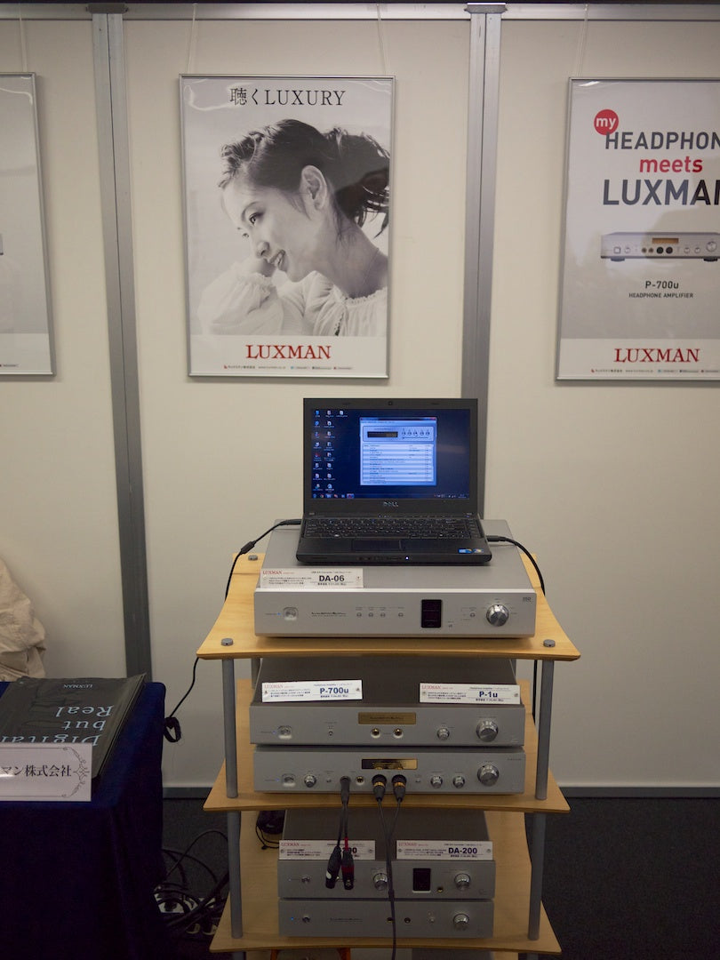 Luxman audio gear