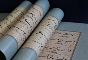 Copy book (mashq) for the ta'liq script - based on work Hulusi Efendi
