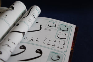 Arabic Calligraphy: How to write - Thuluth script (in Turkish)