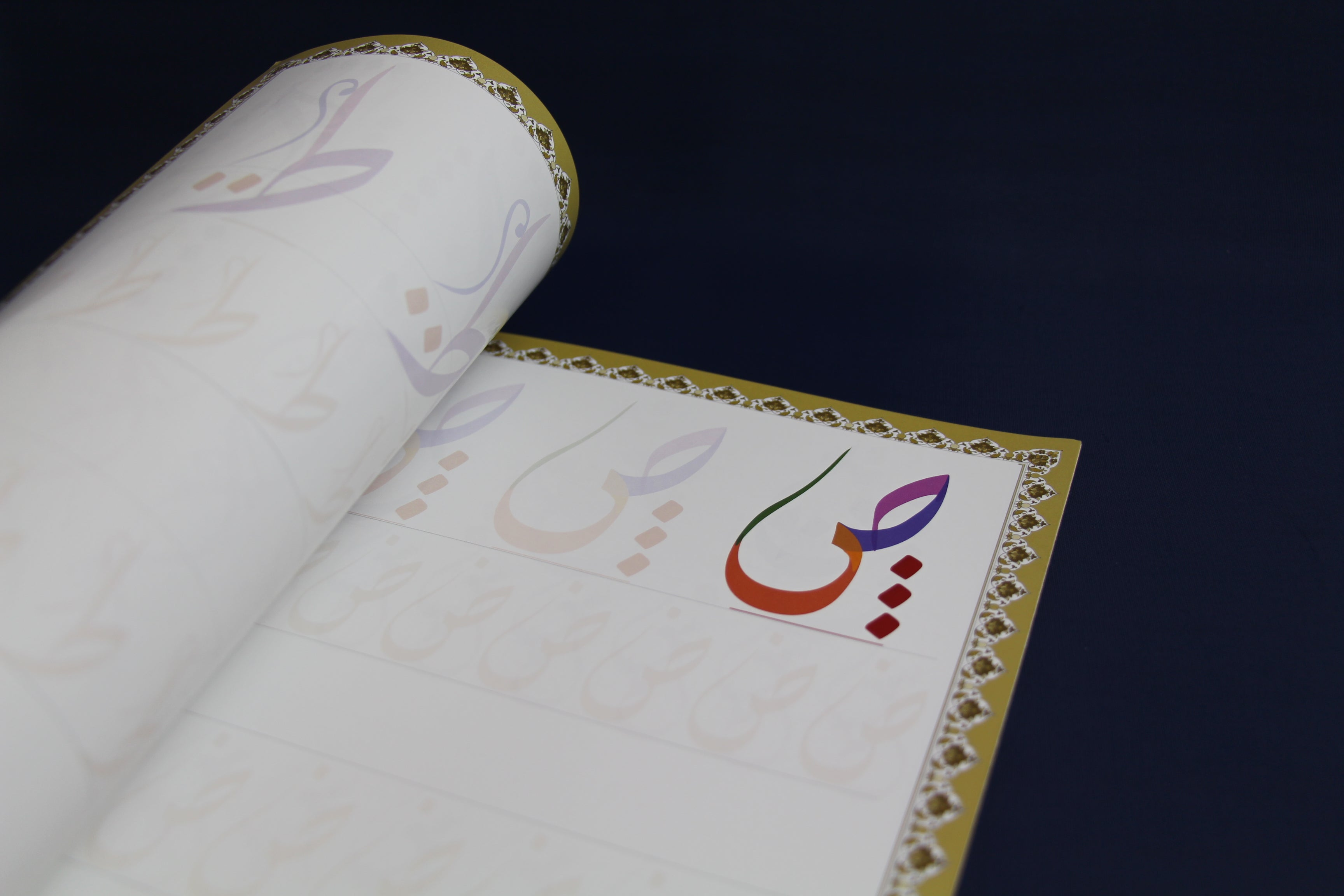 Arabic calligraphy workbook for Diwani Jali script3