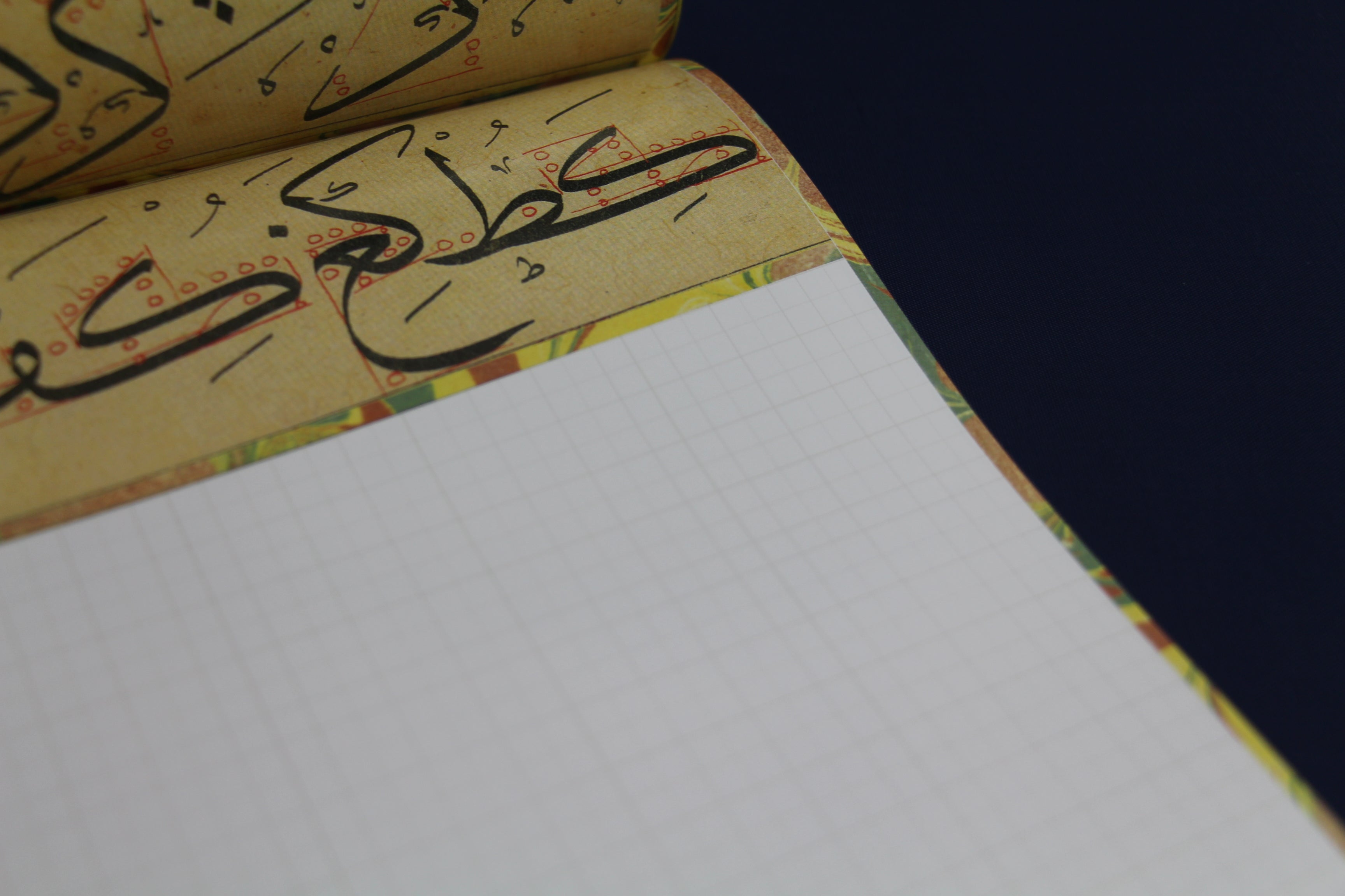 Arabic calligraphy workbook for Thuluth script (2)7