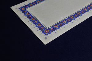 Set of 5 qalams with acrylic nib for Arabic calligraphy: 6- 10 mm
