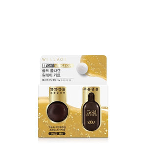 ONE DAY KIT Real Gold Collagen