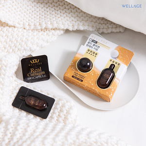 ONE DAY KIT Real Gold Collagen[3個セット]