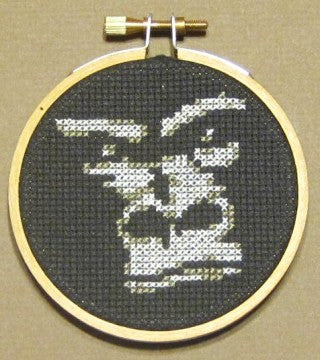 Gorilla Face Threezle - Cross Stitch Pattern Chart