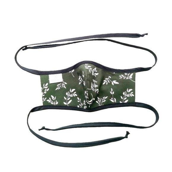 Hartlam Textiles Reversible Cotton Green Cuttings Face Mask clothing & accessories Hartlam Textiles & Prints