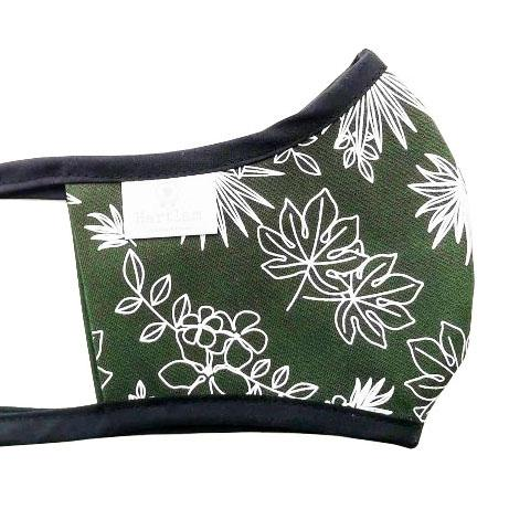 Hartlam Textiles Reversible Cotton Green Tropical Face Mask clothing & accessories Hartlam Textiles & Prints