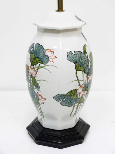 Japanese Ginger Jar Poppy Table Lamp 5