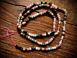 Tourmaline 3x2mm Faceted Rondelle Beads