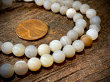 Natural Sand Finished Grey Agate 6mm Round Beads