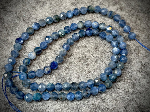 Kyanite 4mm Faceted Round Beads