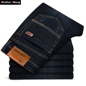 Men's Fashion Jeans Casual Stretch Slim Trouser