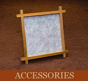 Click to visit Accessories page