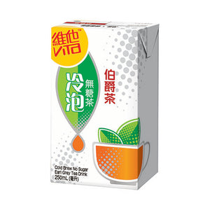 Vita Earl Grey Tea 8x6x250ml