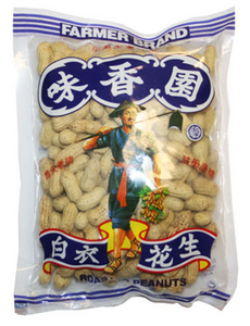 Farmer Brand Roasted Peanuts 4x6x200g
