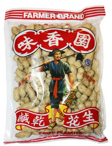 Farmer Brand Dried Peanuts 4x6x200g