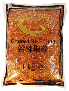 Golden Swan Crushed Red Chillies 20x1kg