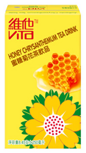 Vitasoy Honey Chrysanthemum Tea 6x4x2x250ml