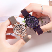 Ihrtrade Magnetic Absorption Quartz Watch (3 colors)