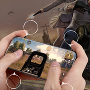 Ihrtrade 3D Mobile Game Helper Screen Protector