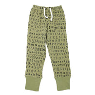 Sage Letters Kids Organic Joggers | L'ovedbaby