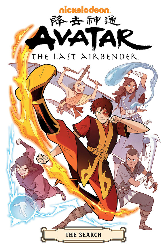 Avatar Last Airbender Search Omnibus TP - Books