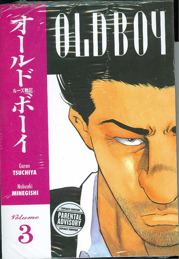Old Boy Tp Vol 03