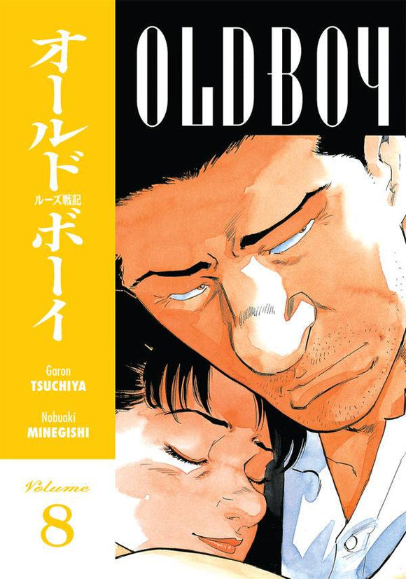 Old Boy Tp Vol 08