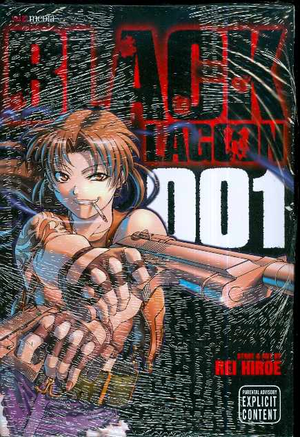 Black Lagoon Gn Vol 01