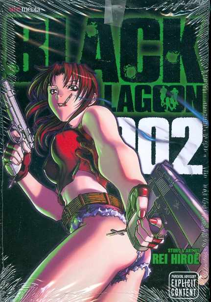 Black Lagoon Gn Vol 02