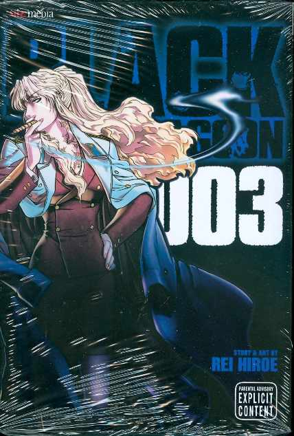Black Lagoon Gn Vol 03