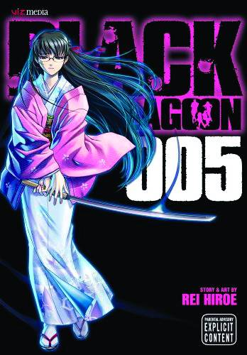 Black Lagoon Gn Vol 05