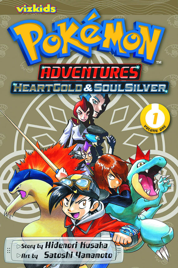 Pokemon Adv Heartgold & Soulsilver GN Vol 01 - Books