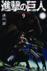 Attack On Titan Gn Vol 09