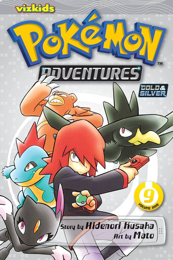 Pokemon Adventures GN Vol 09 Gold Silver - Books