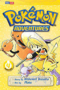 Pokemon Adventures GN Vol 04 Red Blue - Books
