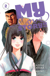 My Love Story Gn Vol 02