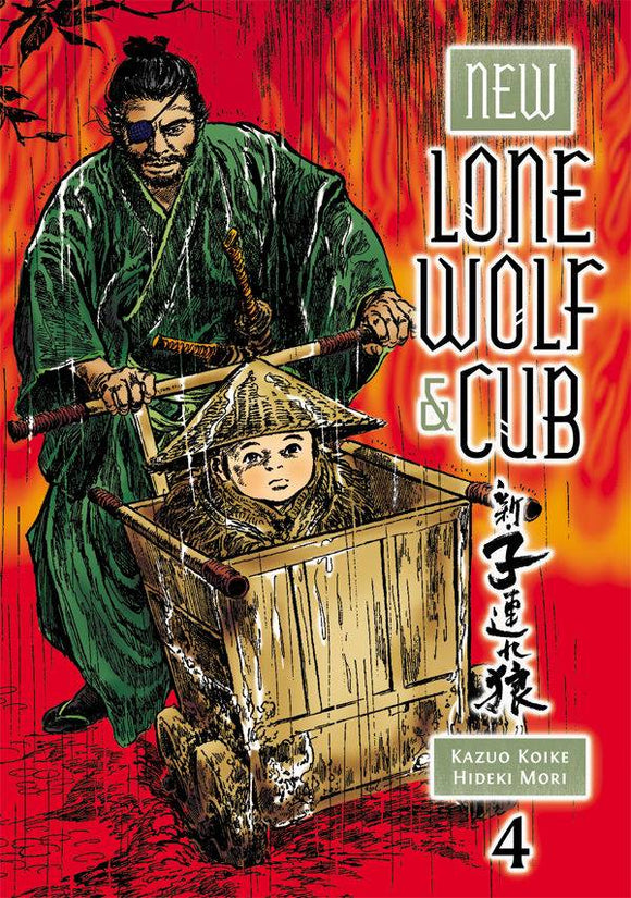 New Lone Wolf And Cub Tp Vol 04