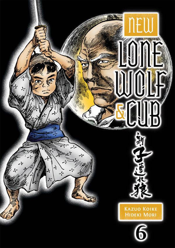 New Lone Wolf And Cub Tp Vol 06