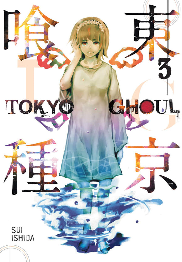 Tokyo Ghoul GN Vol 03 - Books