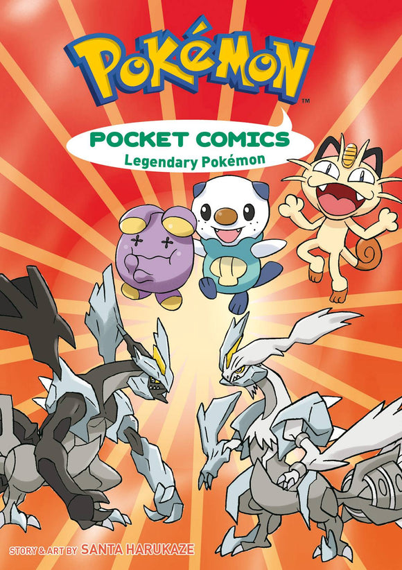 Pokemon Pocket Comics Legendary Pokemon Gn