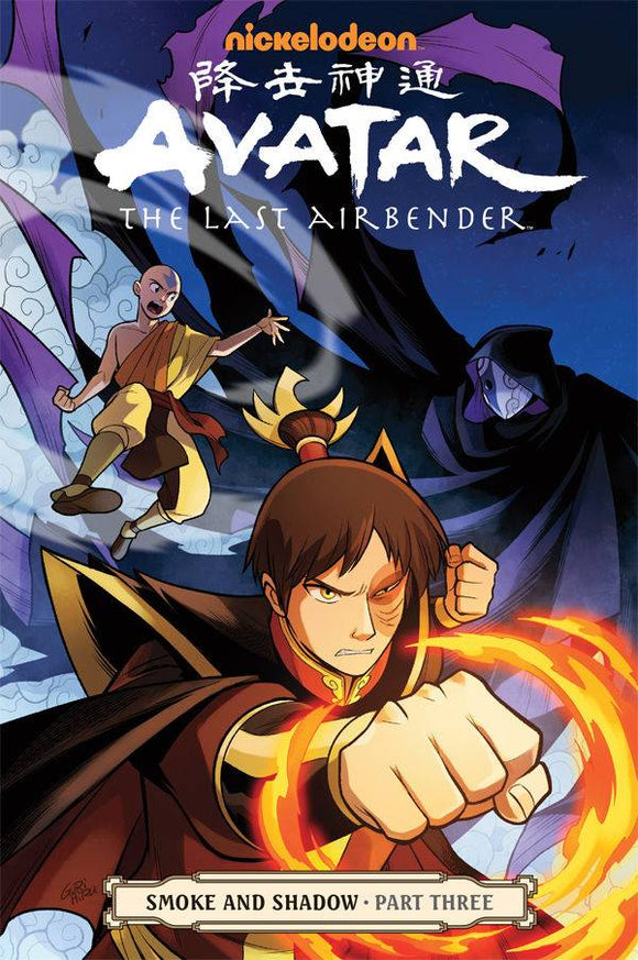 Avatar Last Airbender TP Vol 12 Smoke & Shadow Part 3 - Books