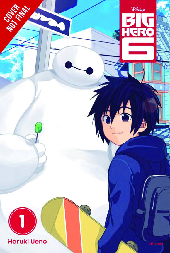 Big Hero 6 Manga Gn Vol 01 New Ptg