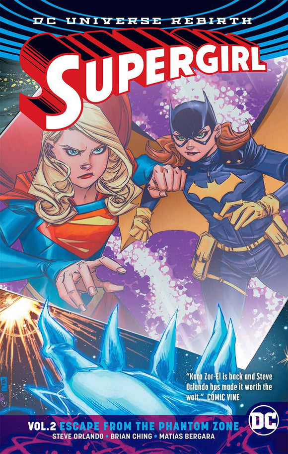 Supergirl TP Vol 02 Escape From The Phantom Zone - Books