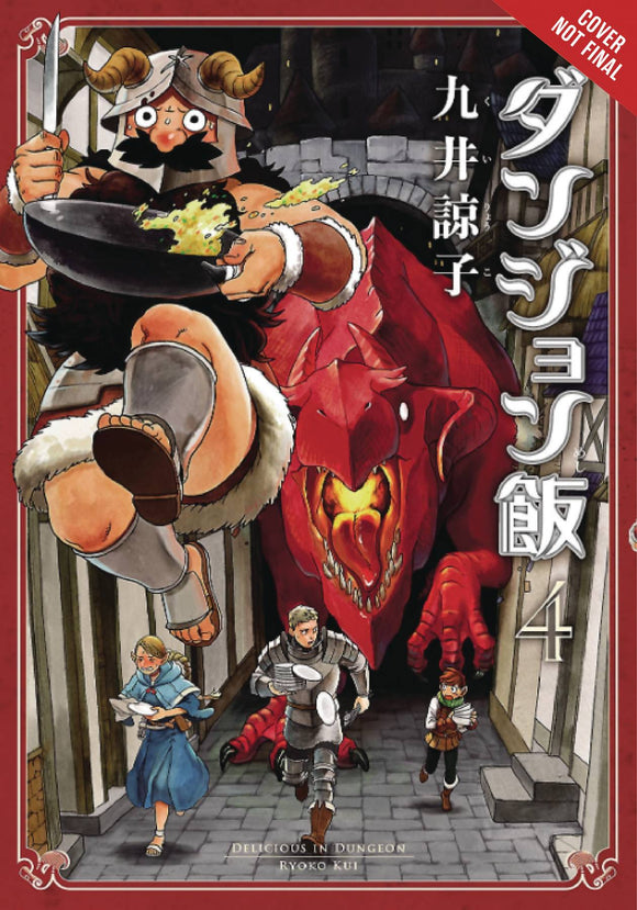 Delicious In Dungeon GN Vol 04 - Books