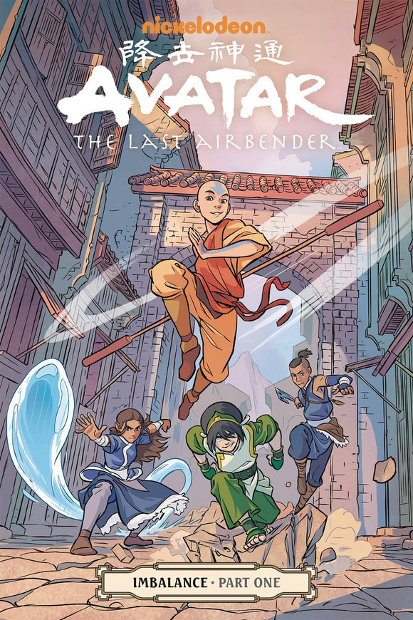 Avatar Last Airbender Imbalance Part One TP - Books