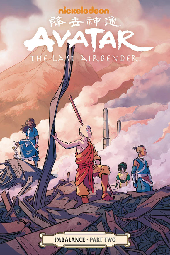 Avatar The Last Airbender Imbalance Part Two TP - Books