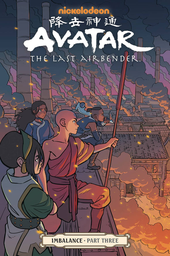 Avatar The Last Airbender Imbalance Part Three TP - Books