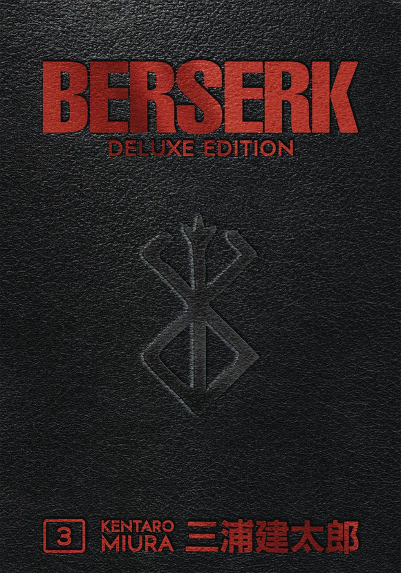 Berserk Deluxe Edition HC Vol 03 - Books