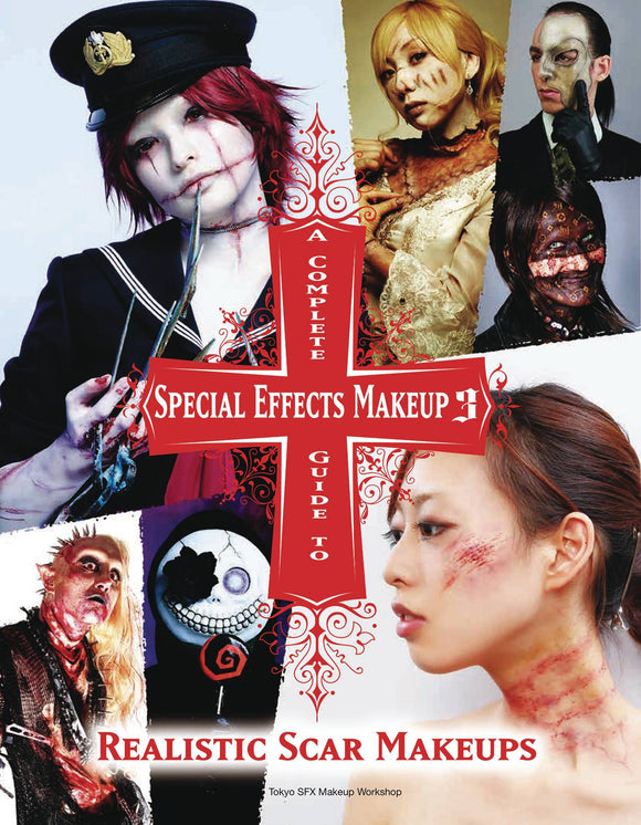 Complete Guide to Special Effects Makeup 3 - Books